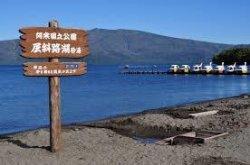 画像1: ウトロ温泉より硫黄山や摩周湖や阿寒湖観光後釧路空港へのタクシー手配