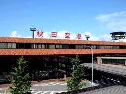 画像1: 秋田市から秋田空港へ直行のタクシー手配
